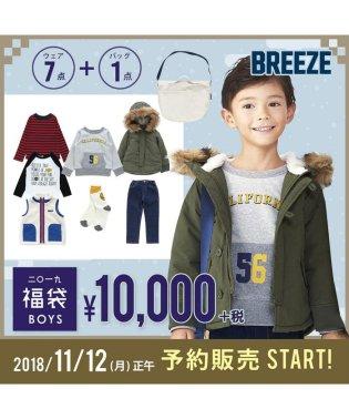 【子供服 2019年福袋】 BREEZE福袋 8点セット(BOYS)