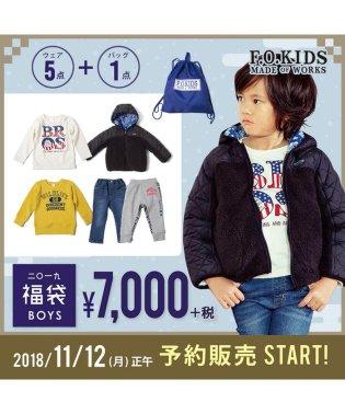 【子供服 2019年福袋】 FOKIDS 福袋(BOY'S)