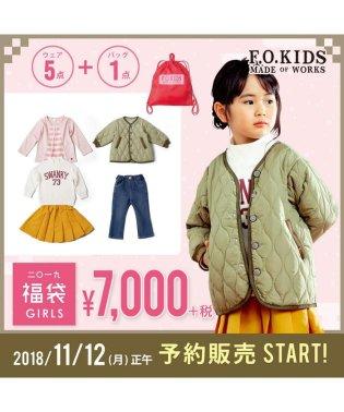 【子供服 2019年福袋】 FOKIDS 福袋(GIRL'S)