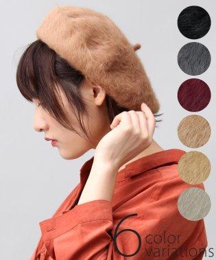 シャギーベレー/ベレー帽/ふわふわベレー