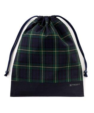 巾着 大 体操服袋 タータンチェック・ダークグリーン × オックス・紺