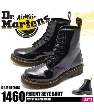 1460 パテント 8ホール ブーツ