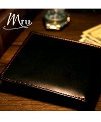 【MRU】小銭入れ付き札入れ 財布