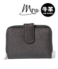 【MRU】キーケース小銭入れ