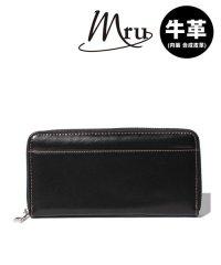 【MRU】ボックス小銭入れラウンドファスナー長財布