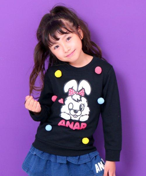 4282479ae114e セール ポンポントレーナー|アナップキッズ(ANAP KIDS)のトップス(子供 ...