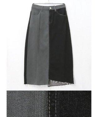 リメイク風配色デニムロングスカート