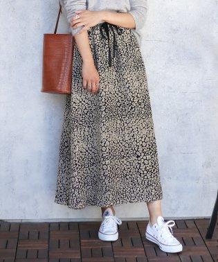 ◆1点でコーデがまとまる◆レオパード柄マキシスカート