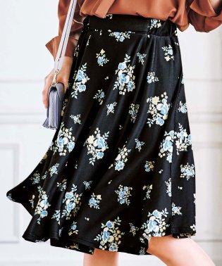 インナーパンツ付フレアースカート