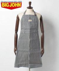【BIG JOHN】【日本製】ビッグジョン エプロン  オーバーオール型 ヒッコリー素材
