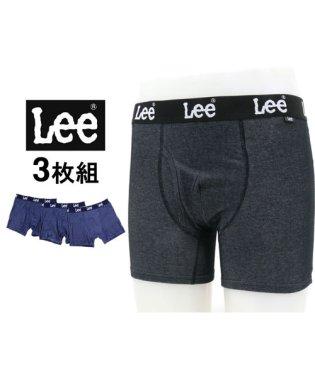 【Lee】 ボクサーパンツ 3枚組 セット デニム調素材