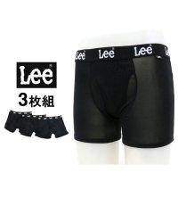 【Lee】リー ボクサーパンツ 3枚組 セット ストレッチポリエステル素材