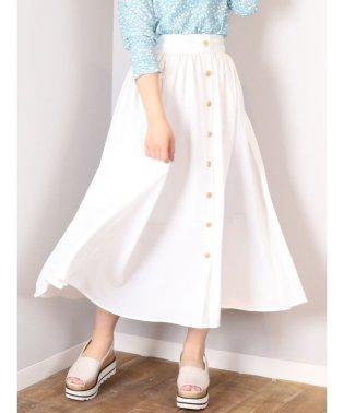 【Ray3月号掲載】【C】フロントボタンマキシスカート