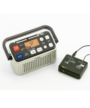 3バンドラジオ付ワイヤレススピーカー