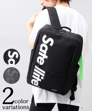 【Satellite/サテライト】PROPCUBE BACKPACK/プロップキューブバックパック/ボックス型 リュック