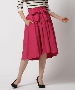 タフタフィッシュテールスカート