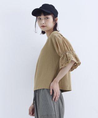 カットワーク刺繍袖カットソー1615-0705