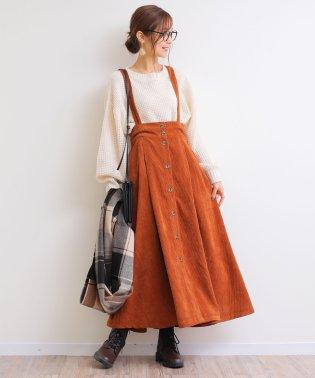 【U-2】コーデュロイ 前ボタン フレアスカート ジャンパースカート