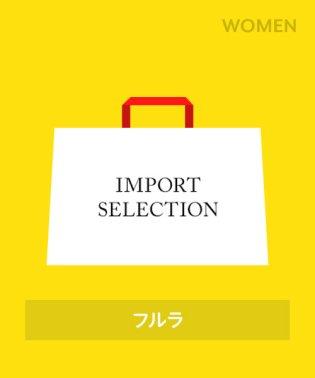 【2019年福袋】FURLA