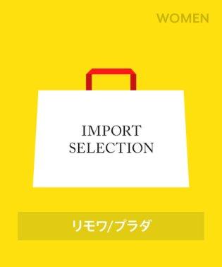 【2019年福袋】RIMOWA・PRADA