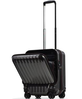 TAVIVAKO AVANT-アヴァン スーツケース 小型 Sサイズ 37L 機内持ち込み 超静音 8輪キャスター TSAロック