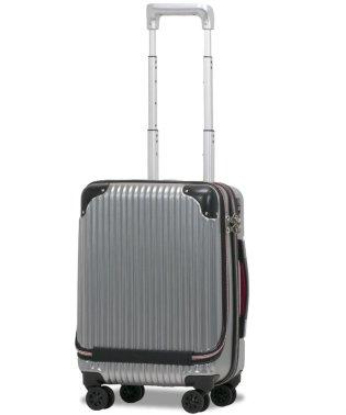 【PROEVO】 スーツケース 機内持ち込み フロントポケット 小型 SSサイズ 超静音 日乃本 8輪キャスター