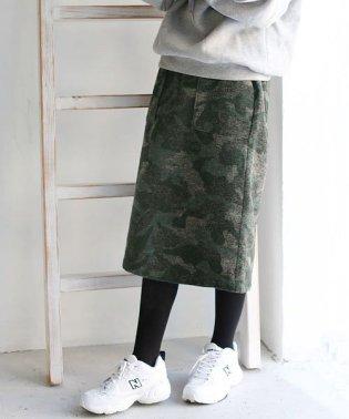 Hunch カモフラ柄タイトスカート