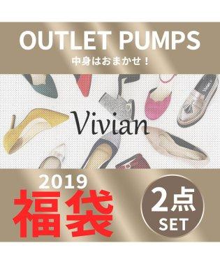【2019年福袋】 Vivian