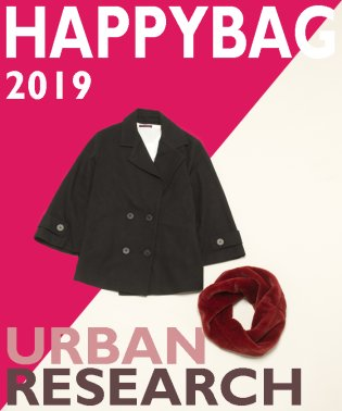 【2019年福袋】URBAN RESEARCH