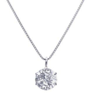 純プラチナ 天然ダイヤモンド 大粒0.5ctアップ 6本爪ネックレス