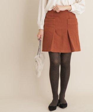 【ROSSO】ポケット台形スカート