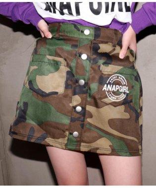 迷彩ツイル台形スカート