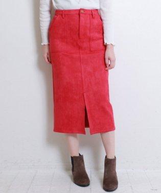 ポンチスエードスカート