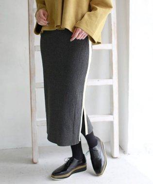 Laulea サイドラインリブニットスカート