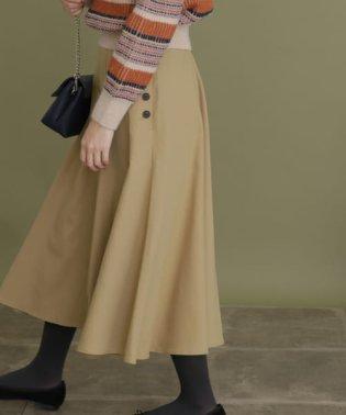 サイド釦フレアスカート
