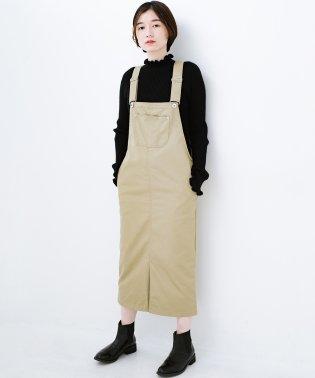 Dickies TCツイルオーバーオールスカート