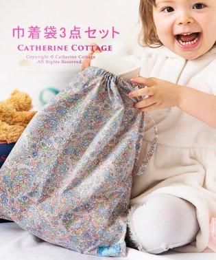 小花柄巾着袋