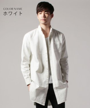 (アップスケープオーディエンス) Upscape Audience 日本製ピーチ起毛ツイルローマシャツコート