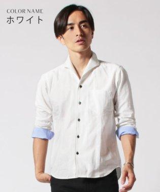 (バイヤーズセレクト) Buyer's Select オックス イタリアンカラー 長袖シャツ