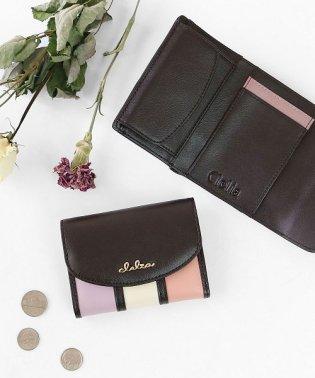 小さい財布 レディース 三つ折り 極小財布 ストライプ フラップ 財布 コンパクトウォレット
