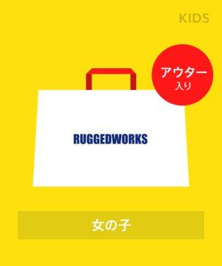 【子供服 2019年福袋】RUGGEDWORKS(女の子)