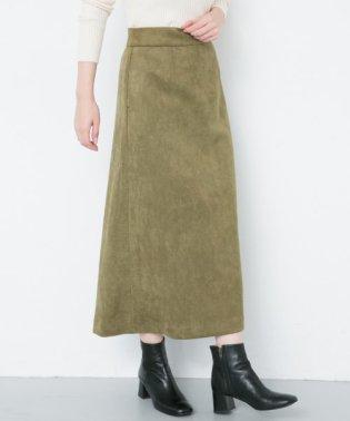 スエードマキシスカート