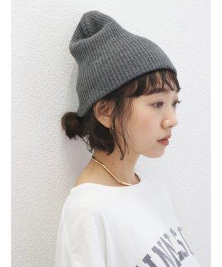 リブ編みニット帽