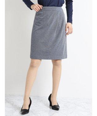 ストレッチウォッシャブル モクロディーセットアップスカート 青