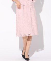 【TVドラマ着用】ストライプレースギャザースカート