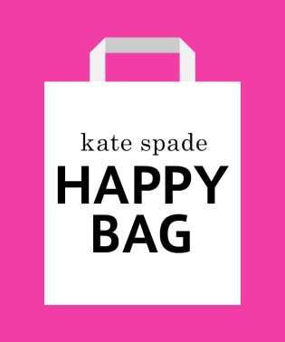 KATE SPADE ケイトスペード2点セット
