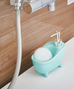 ソープディスペンサー「bathtub(バスタブ)」 ブルー