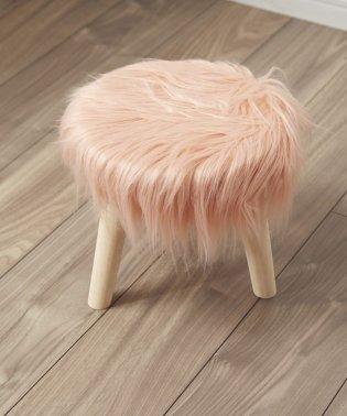 フェイクファースツール「wig(ウィッグ)」 ピンクゴールド