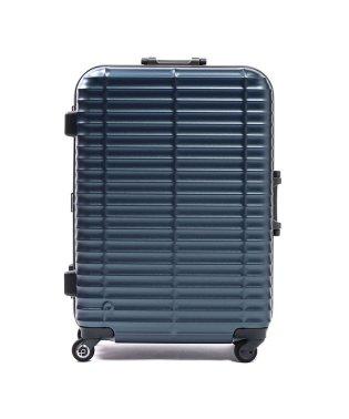 プロテカ スーツケース PROTeCA ストラタム Stratum 64L 5~6泊 エース ACE 00851