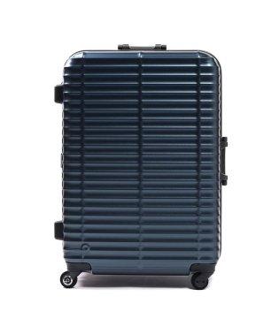 プロテカ スーツケース PROTeCA ストラタム Stratum 95L 10~14泊 エース ACE 00852